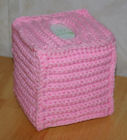 Ribbed Boutique Tissue Cover Free Crochet Pattern
